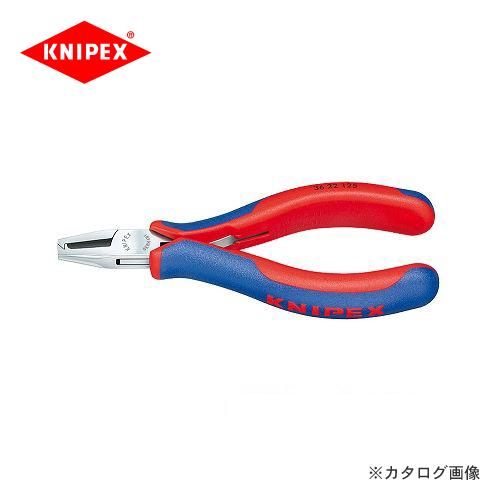クニペックス KNIPEX 36エレクトロニクスアッセンブリープライヤー 125mm 3622-125