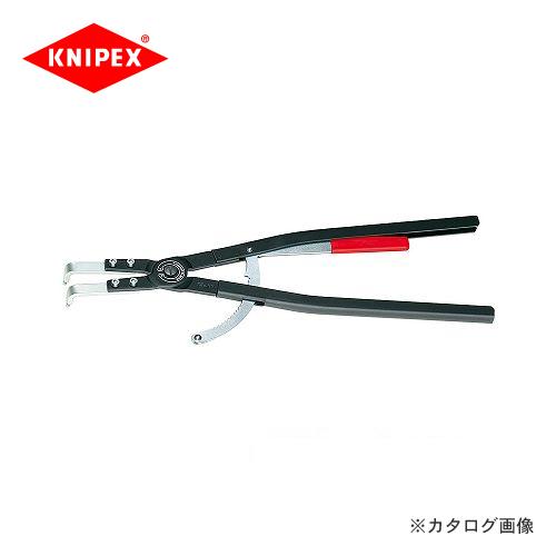 クニペックス KNIPEX 44穴用スナップリングプライヤーJ51 4420-J51