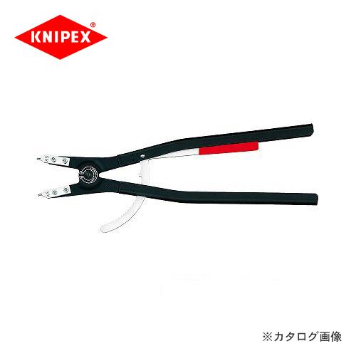 クニペックス KNIPEX 46軸用スナップリングプライヤーA5 4610-A5