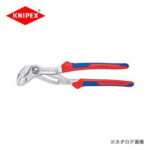 """クニペックス KNIPEX 87""""コブラ""""高性能ウォーターポンププライヤー 300mm 8705-300"""