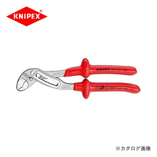 """クニペックス KNIPEX 88""""アリゲーター""""ウォーターポンププライヤー 300mm 8807-300"""