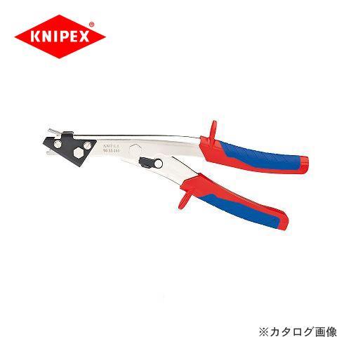 クニペックス KNIPEX 90鉄板カッター 9055-280