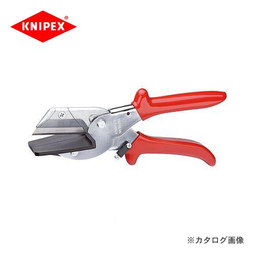 クニペックス KNIPEX 94リボンケーブルカッター 9415-215