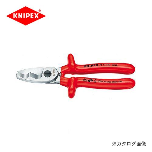 KNIPEX クニペックス 200mm 95ケーブルカッター 9517-200