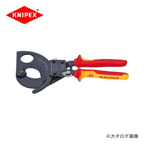 クニペックス KNIPEX 95ケーブルカッター 280mm 9536-280