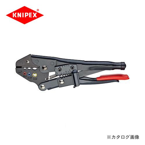 クニペックス KNIPEX 97圧着グリッププライヤー 9700-215A