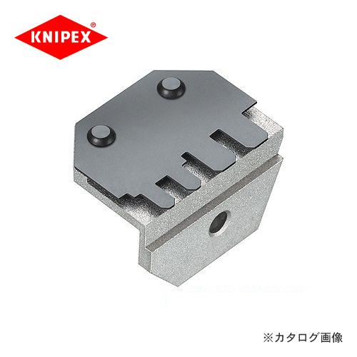 クニペックス KNIPEX 9749-60用ロケーター 9749-90