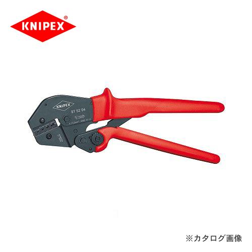 クニペックス KNIPEX 97クリンピングプライヤー 9752-04