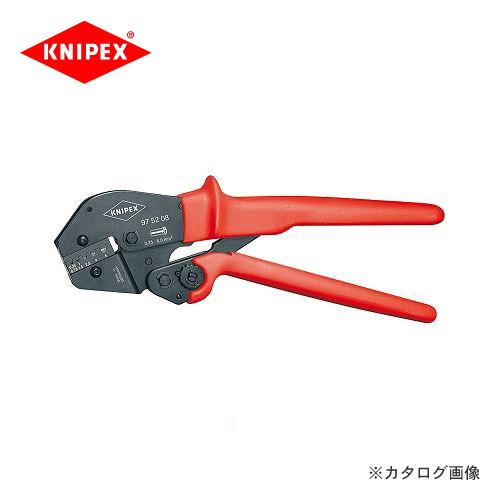 クニペックス KNIPEX 97クリンピングプライヤー 9752-08