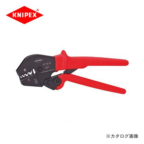 クニペックス KNIPEX 97クリンピングプライヤー 9752-13