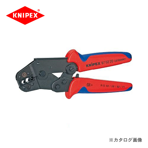 クニペックス KNIPEX 97クリンピングプライヤー 9752-20