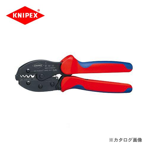 クニペックス KNIPEX 97クリンピングプライヤー 9752-33