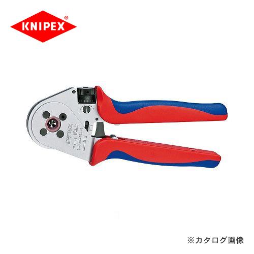 クニペックス KNIPEX 97ピン端子用圧着プライヤー 9752-65
