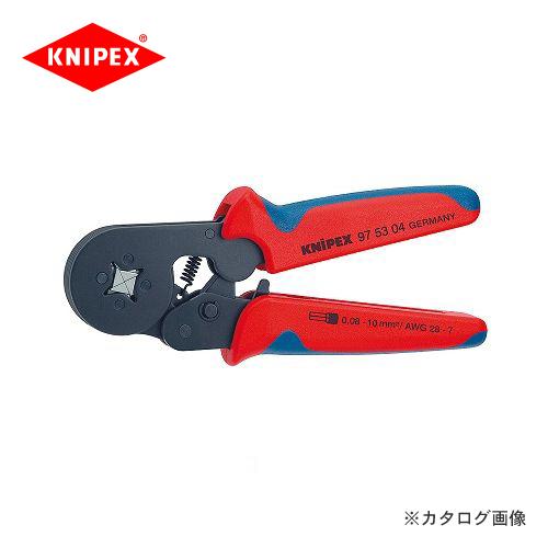 クニペックス KNIPEX 97エンドスリーブ用圧着ペンチ 9753-04