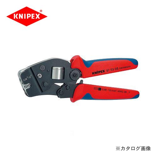 クニペックス KNIPEX 97エンドスリーブ用圧着ペンチ 9753-08