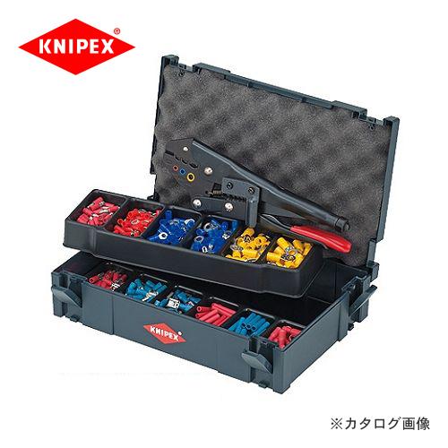 クニペックス KNIPEX 97圧着ペンチセット(ケーブルコネクター用) 9790-00