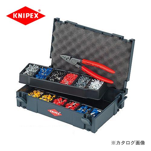 クニペックス KNIPEX 97圧着ペンチセット(エンドスリーブ用) 9790-06