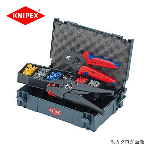 クニペックス KNIPEX 97圧着ペンチセット(エンドスリーブ用) 9790-10