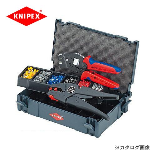 クニペックス KNIPEX 97圧着ペンチセット(エンドスリーブ用) 9790-12
