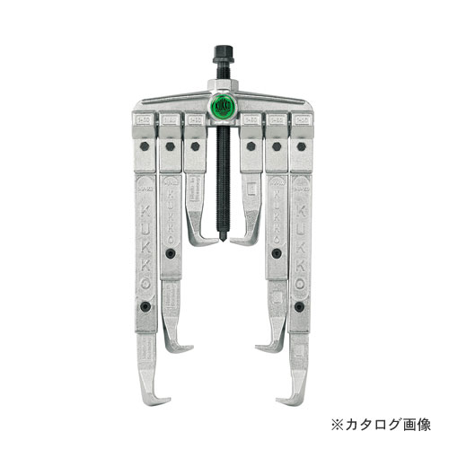 クッコ 20-30-P3 2本アームプーラーセット