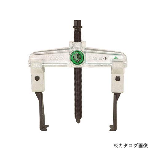 熱い販売 350MM:工具屋「まいど!」 20-30-S クッコ 2本アーム薄爪プーラー-DIY・工具