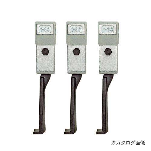 クッコ 3-401-S 30-3-S用ロングアーム 400MM (3本組)
