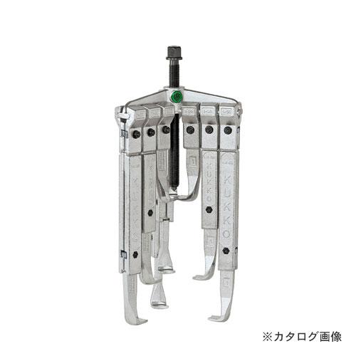 クッコ 30-10-P3 3本アームプーラーセット