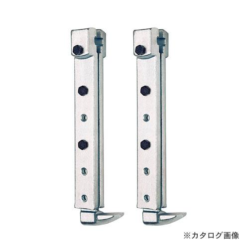 【運賃見積り】【直送品】クッコ 5-SP-P NO.20用自在アーム 400-700MM (2本組)