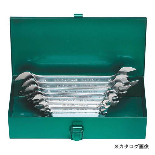 スタビレー 10/8K 両口スパナセット (メタルケース入)
