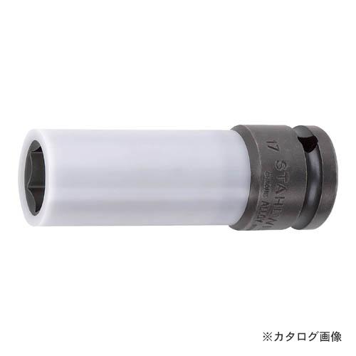 スタビレー 2309K-19 (1/2SQ) ホイールナットソケット (23091019)