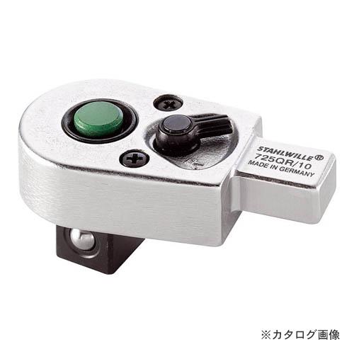 スタビレー 725QR/10 トルクレンチ差替ヘッド (ラチェット) (58253010)