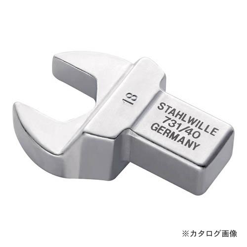 スタビレー 731/40-17 トルクレンチ差替ヘッド (スパナ) (58214017)