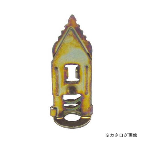 【祝開店!大放出セール開催中】 GOLDファスナー 5000個入り (RAYFIX) 055813000 (055813009):工具屋「まいど!」 ARAYMOND-DIY・工具