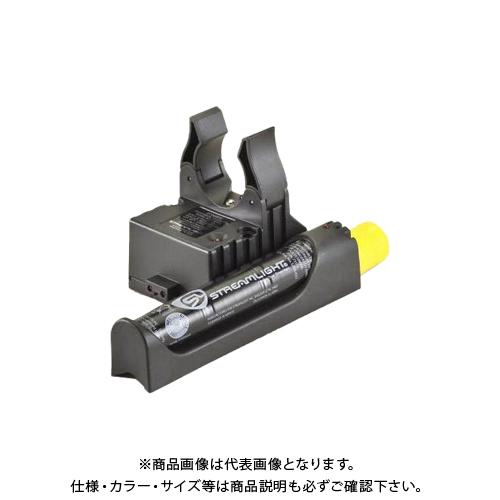 ストリームライト STREAMLIGHT 75275 ピギーバック標準充電ホルダー (予備電池付)