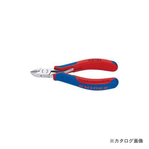 クニペックス 7702-120H 超硬刃エレクトロニクスニッパー