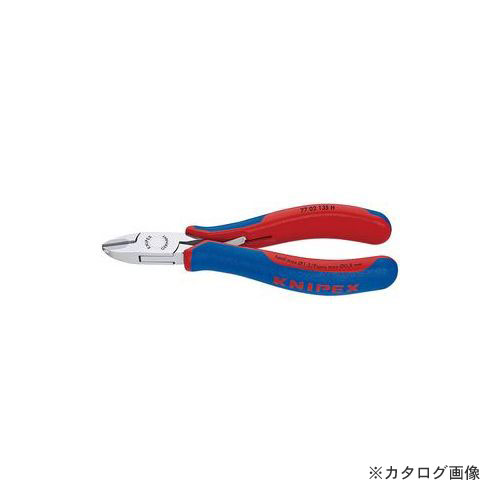 クニペックス 7702-135H 超硬刃エレクトロニクスニッパー