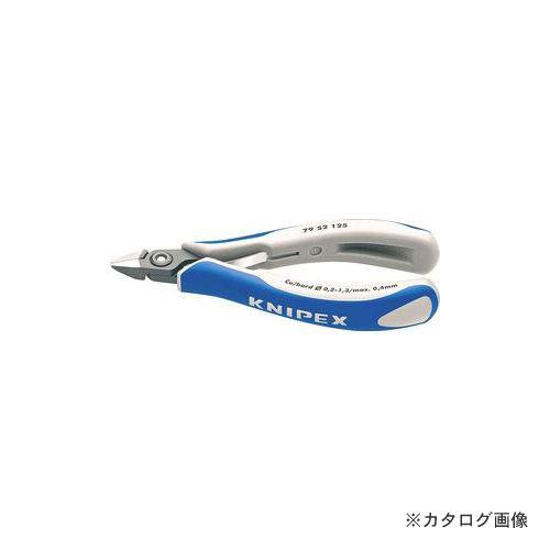 クニペックス 7952-125 エレクトロニクスニッパー