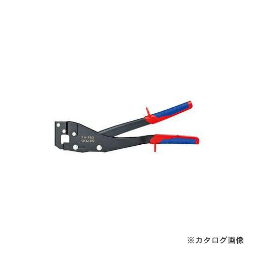 クニペックス 9042-340 パンチロックリベッター