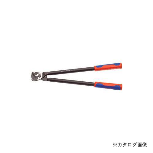 クニペックス 9512-500 ケーブルカッター