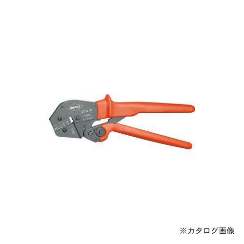 クニペックス 9752-08 圧着ペンチ