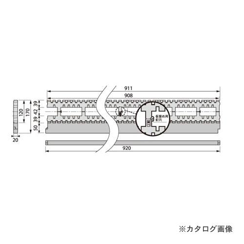城東テクノ Joto 断熱除湿キソパッキン 170×910×20mm ブラック(JC・発泡PP) (10本) KPV-120