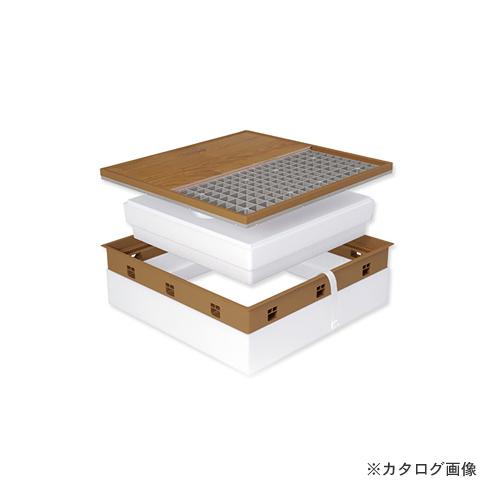 城東テクノ Joto 高気密型床下点検口 (寒冷地高断熱型450×600mm) フローリング15mm対応 ミディアムブラウン (1セット) SPF-R45F15-BL3-MB