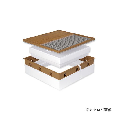 城東テクノ Joto 高気密型床下点検口 (寒冷地高断熱型450×600mm) シート貼り完成品 ダークブラウン (1セット) SPF-R45S-BL3-DB