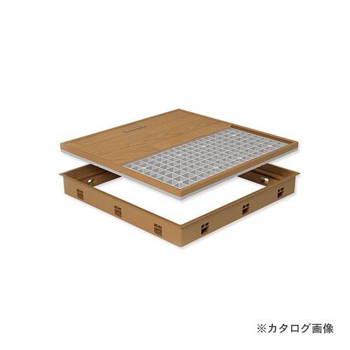城東テクノ Joto 高気密型床下点検口 (標準型600×600mm) クッションフロア対応 ミディアムブラウン (1セット) SPF-R6060C-MB