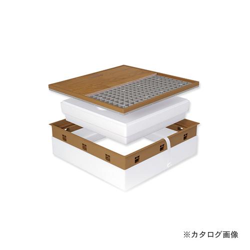 城東テクノ Joto 高気密型床下点検口 (寒冷地高断熱型600×600mm) フローリング12mm対応 ミディアムブラウン (1セット) SPF-R60F12-BL3-MB