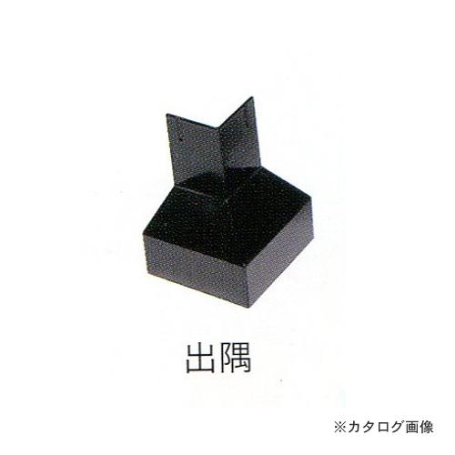 城東テクノ Joto 水切り 同質出隅(アルミ製) シルキーホワイト (10コ) WSA-85ASD-SW
