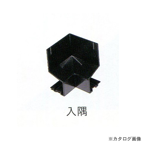 城東テクノ Joto 水切り 同質入隅(アルミ製) ブラック (10コ) WSA-85ASI-BK