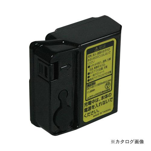 ムラテックKDS LTB-2 充電池(RGL-60専用)