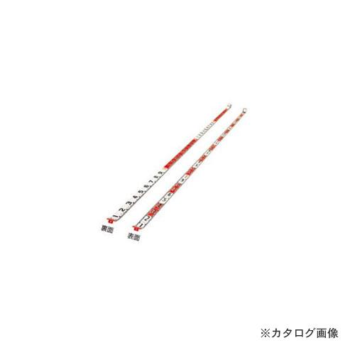 ムラテックKDS R60-20 KDSロッド 60 20M