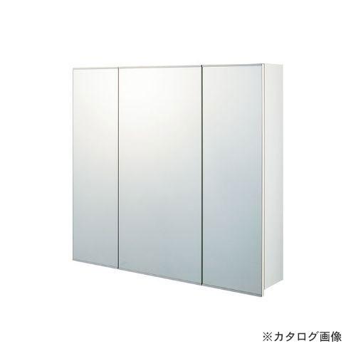 【直送品】カクダイ KAKUDAI 三面鏡 207-552